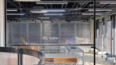 코오롱FnC, 업사이클링의 모든 것 '래코드 아뜰리에' 첫 선