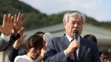 전광훈 목사, '기부금품법 위반' 혐의…종로서 '내란음모'와 같이 수사