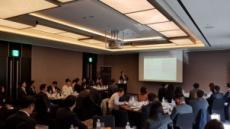 인트라링크스, 2020년 M&A 시장 준비 위한 전략세미나 개최
