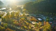가을 트레킹 명소 국립백두대간수목원 '안성맞춤'