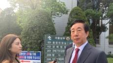 """""""이 사람 뽑아라""""…'KT 김성태 딸 계약직 채용부터 관여' 연이은 법정증언"""