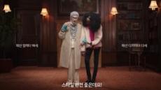 유니클로 광고, 논란의 '80년' 자막…위안부 조롱?