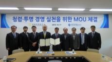 국방과학硏, 국방연구개발 청렴문화 강화
