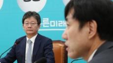 """하태경, 한국당 놓고 """"개혁보수신당 방해하지 말라"""""""