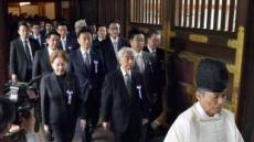 日의원 98명 야스쿠니 집단참배…각료 2명도 재개