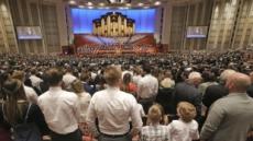 미국서 '종교 없음' 증가…한 달에 한 번 교회 가는 사람 절반 이하로