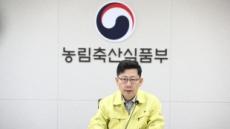 """김현수 """"야생멧돼지 추가 감염 방지, 파주·연천·철원 9개 임시 철조망 설치"""""""