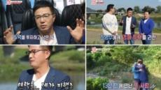"""조영구 """"주식투자로 집2채·13억 잃고 죽으려 했다"""""""
