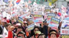 """'포스트 조국', 집회는 여전…광화문 """"공수처 말도안돼"""" vs 여의도 """"검찰개혁 必"""""""