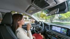 나처럼 운전하는 AI…현대·기아차 '부분 자율주행 기술' 최초개발