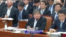 """윤석헌 """"DLF 보상 비율, 은행의 체계적 문제까지 감안"""""""
