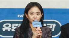 """문근영 """"4년만의 드라마, '유령'이 심장 뛰게 했어요"""""""