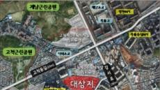 고척4구역 결국 시공사 다시 선정… 서울 정비사업 수주전 달아오른다