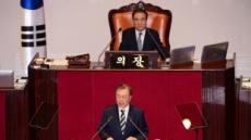 """文대통령 """"검찰개혁 안멈출것…공수처, 조속 처리해달라"""""""