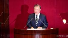 [헤럴드pic] '연설하는 문재인 대통령'