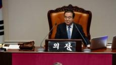 [헤럴드pic] '함께 잘 사는 대한민국 만들겠습니다'
