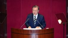 [헤럴드pic] '국회 시정연설하는 문재인  대통령'