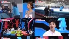 """'동상이몽' 곽윤기 """"강남 뺀질하게 생겨…이상화, 안 만나길 바랬다"""""""