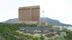 호텔신라 '10년 숙원사업' 남산 한옥호텔, 내년에 첫 삽 뜬다