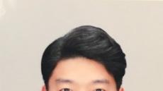 궁재하 DGIST 교수, 삼성미래기술육성사업 선정
