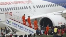 중국의 '항공굴기', 무역전쟁에 차질 가능성