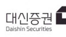 """[2019 헤럴드 투자대상-리서치 대상] """"투자자산 안전하게 늘릴 심층적 장기투자전략 역점"""""""