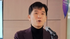 인간 달 착륙 때 한국 온 화이자, 50년 성상 토털 헬스케어