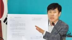 유성엽·하태경·비박 회동…'범 제3지대' 불 당기나