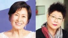 대중문화예술상 은관문화훈장배우 김혜자·가수 양희은