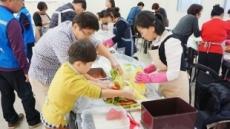 11월 김장철 맞아 '2019 괴산 김장축제' 열려…김장담그기 등 프로그램 다채