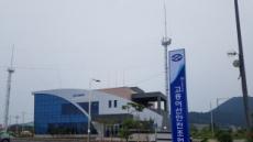 해수부, 전남 고흥에 어선안전조업국 신설…남해 어선안전 강화