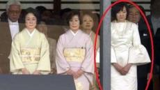 일왕 즉위식 '드레스 코드' 논란…日총리 부인 옷차림 뭐가 문제?