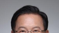 김부겸, 투기과열지구 읍·면·동 축소지정 개정안 발의