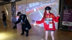 DDP서 만나는 리얼리티매직 대표 VR콘텐츠 '화제'
