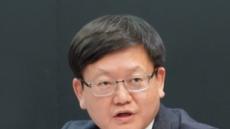 고용부, 적극행정 우수 사례 시상…'혁신 현장 이어달리기' 개최