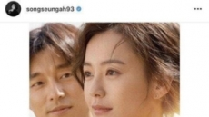 아내 송승아 '82년생 김지영' 글에 '????'…장범준 댓글 논란