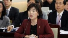 윤지오 숙박비 지원 '익명기부자'는 김희경 여가부 차관
