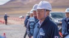 최정우 포스코 회장, 아르헨티나 리튬 공장 건설현장 방문