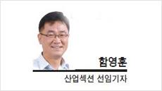 [데스크 칼럼-함영훈 산업섹션 선임기자] 미국이 한국을 일본보다 중시해야 할 이유