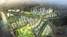 OCI, '인천 용현·학익 도시개발사업' 본궤도