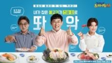 한빛소프트 '도시어부M' 회 쿠폰 1호 탄생