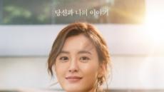영화 '82년생 김지영', 300만명 봤다