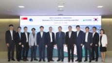 현대건설, 인도네시아·싱가포르 정부기관과 연구개발 협력 확대