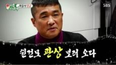"""""""52·53세 인연 만나"""" 김건모, 결혼 시기 맞춘 과거 관상 영상  '소름'"""