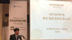 '강직성척추염' 환자 8년 새 37% 증가…진단까지 3년 이상 걸려