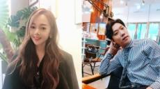 """'발레 커플' 김보미-윤전일 """"친구에서 애인으로"""""""