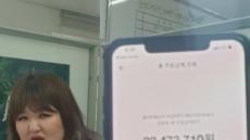 """이국주 """"배달어플 총 지출 2200만원…미쳤다"""""""
