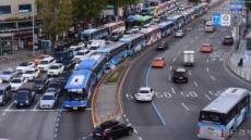 '알맹이(재원)' 빠진 2030 광역교통 대책…서울·수도권 집값 영향은?