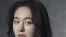 """박주미 부친상…""""슬픔 속에 빈소 지켜"""""""