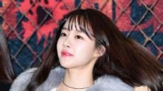 """크레용팝 출신 BJ 엘린 """"로맨스 스캠 가해 의혹, 3일 제 방송서 해명"""""""